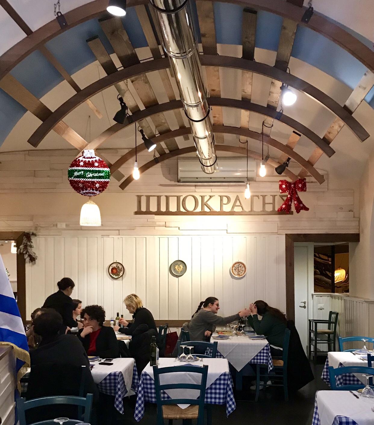 ippokrates ristorante roma